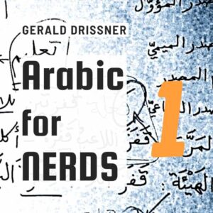 Arabic for Nerds 1